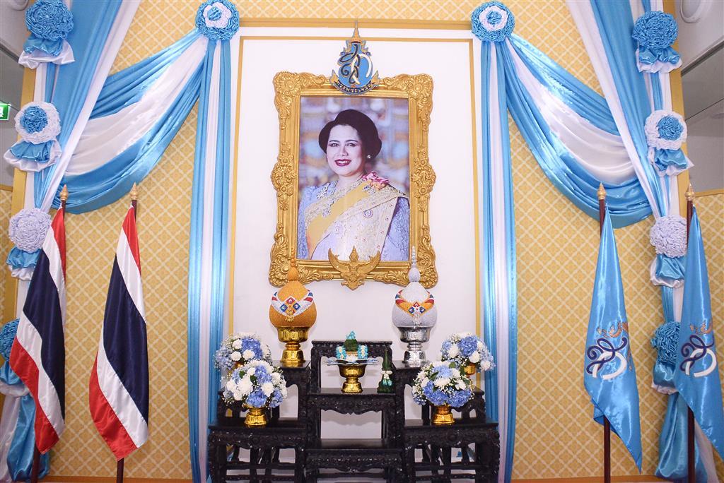 กรมสอบสวนคดีพิเศษ ร่วมพิธีลงนามถวายพระพรชัยมงคลสมเด็จพระนางเจ้าสิริกิติ์ พระบรมราชินีนาถ พระบรมราชชนนีพันปีหลวง เนื่องในโอกาสวันเฉลิมพระชนมพรรษา 12 สิงหาคม 2563