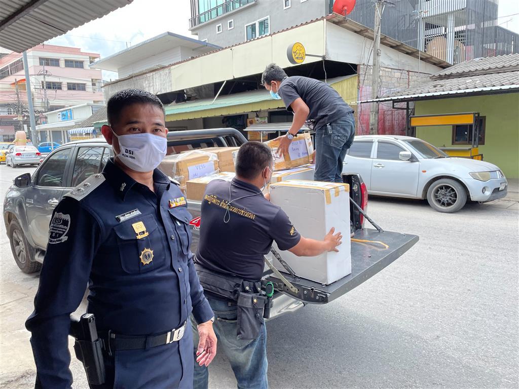 DSI สนธิกำลังหน่วยงานที่เกี่ยวข้อง ตรวจค้นจับกุมร้านจำหน่ายบุหรี่หลีกเลี่ยงภาษีในพื้นที่จังหวัดปัตตานี