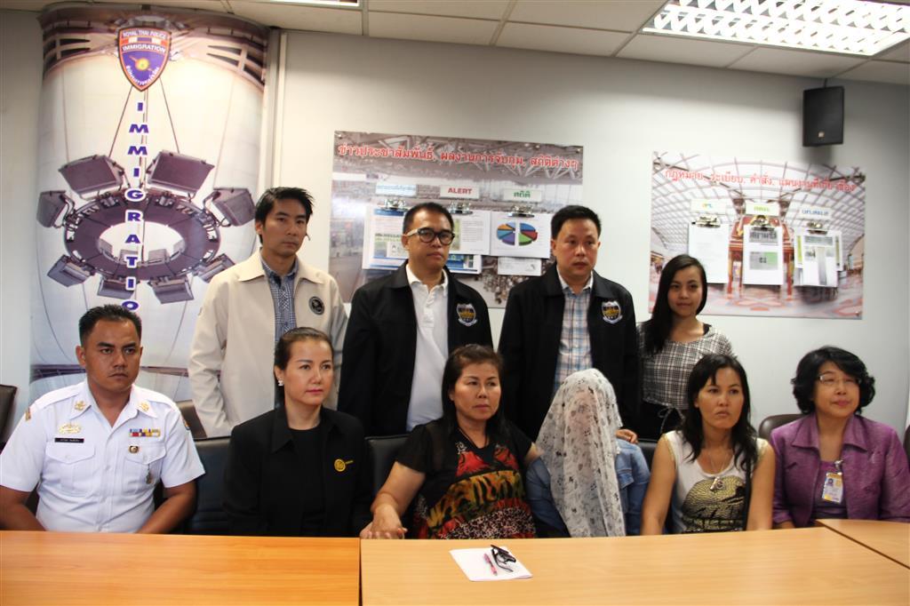 DSI ร่วมกับกรมการกงสุล รุกช่วยเหลือหญิงไทยที่ไปทำงานนวดแผนไทย ที่สาธารณรัฐแอฟริกาใต้