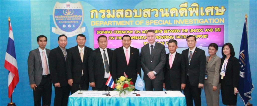 DSI จับมือUNODCเพิ่มศักยภาพการต่อต้านการค้ามนุษย์