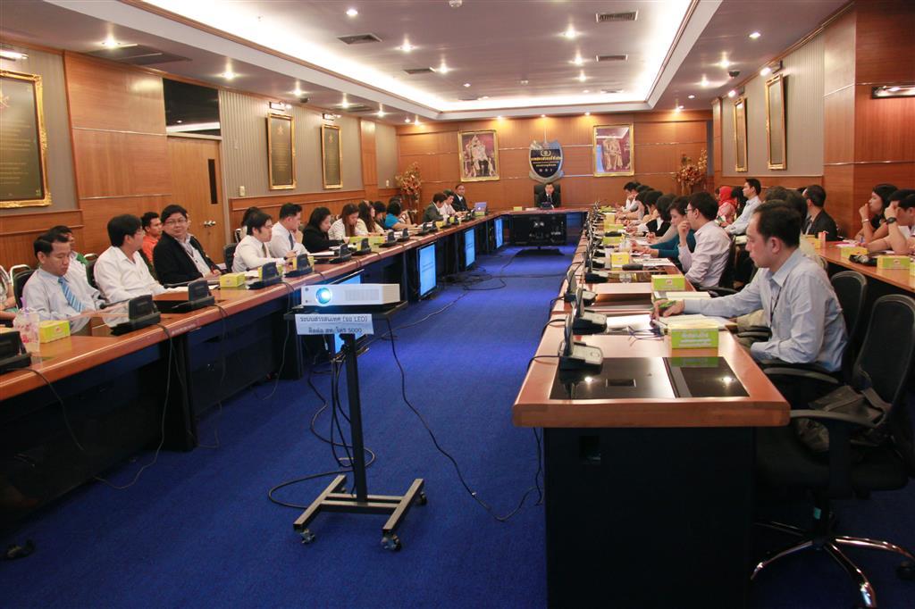 """โครงการ """"การประชุมรับ-ส่ง ข้อมูลธุรกรรมทางการเงินผ่านระบบอิเล็กทรอนิกส์"""""""