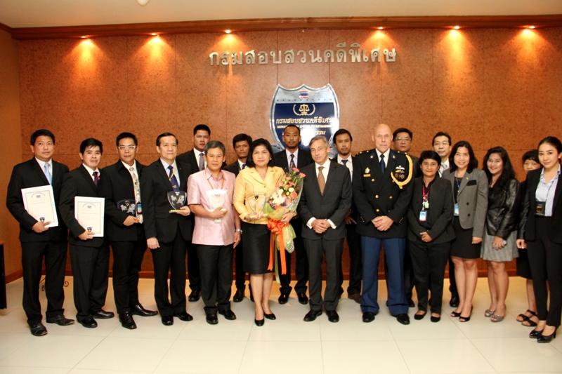 แถลงข่าวผลการปฏิบัติงานร่วมทางคดี ระหว่าง หน่วยงานตำรวจเนเธอร์แลนด์ประจำประเทศไทย และกรมสอบสวนคดีพิเศษ