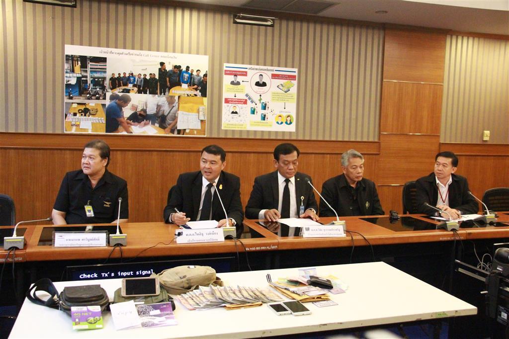 DSI สนธิกำลังร่วมกับ ทหารกองพล ร.5 สำนักงานตรวจคนเข้าเมือง สภ.สะเดา ทลายเครือข่ายแก๊ง Call Center หลอกโอนเงิน
