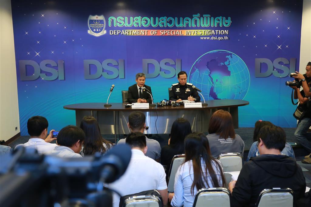 DSI จับกุมผู้ต้องหาค้ามนุษย์รายใหญ่ หลอกลวงหญิงโมร็อกโกบังคับค้าประเวณีย่านสุขุมวิท