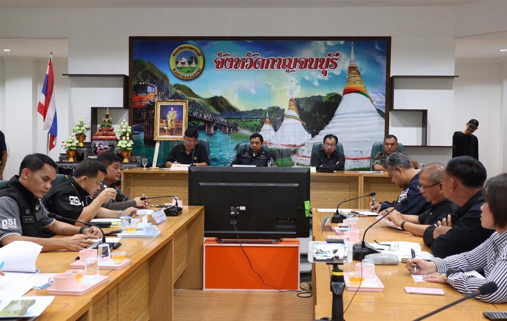 DSI ร่วมหลายหน่วยงาน ประชุมและตรวจสอบพื้นที่ กรณีปัญหาการบุกรุก ยึดถือ ครอบครองที่ราชพัสดุ จังหวัดกาญจนบุรี