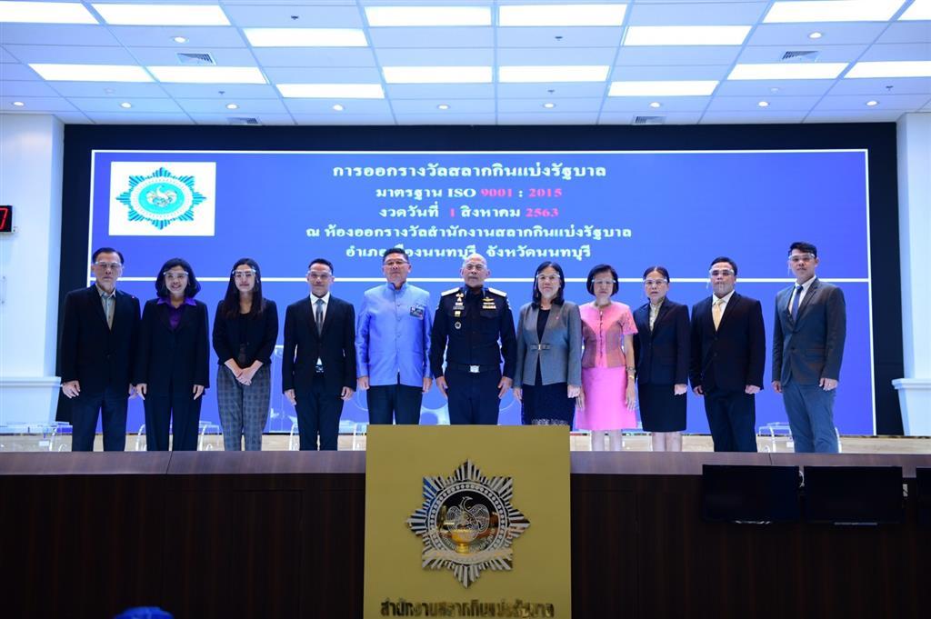 DSI ร่วมหมุนสลากกินแบ่งรัฐบาล งวดวันที่ 1 สิงหาคม 2563