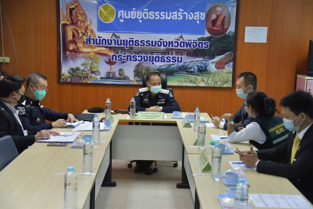 DSI conferred with related agencies on the dispute in Hiranyaram Temple (Bang Khlan Temple)