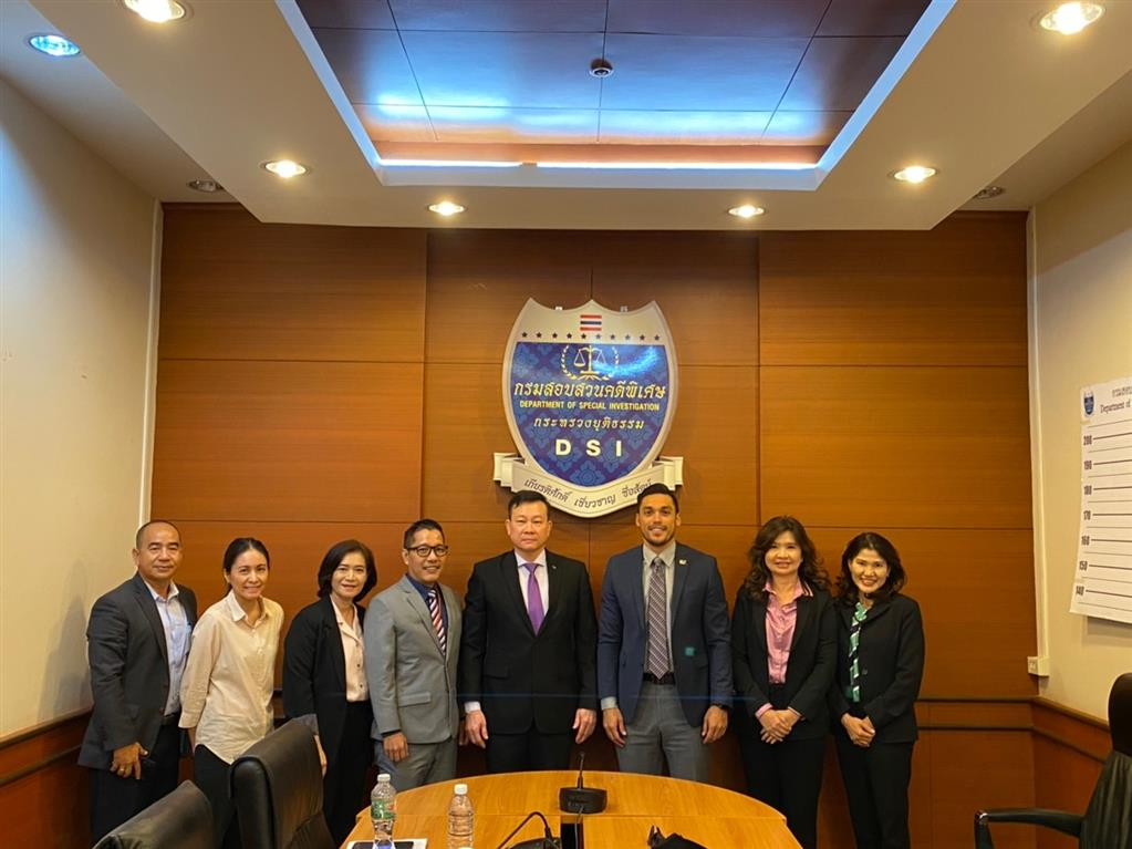 DSI and USSS discussed MOU on Transnational Crime Control