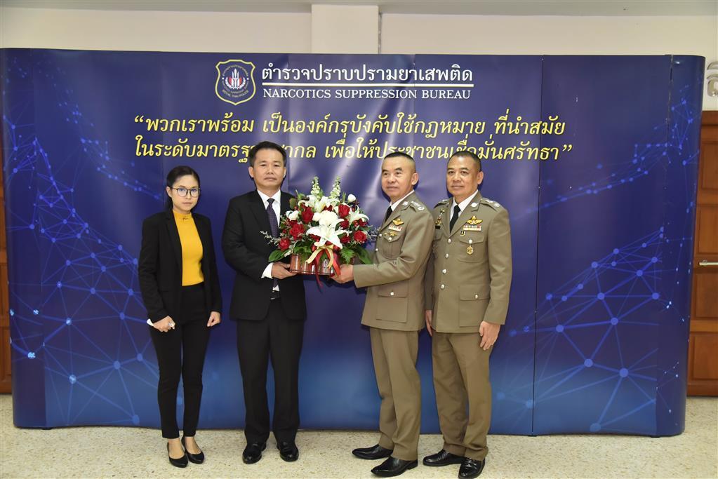 """DSI ร่วมแสดงความยินดี """"วันตำรวจแห่งชาติ"""""""