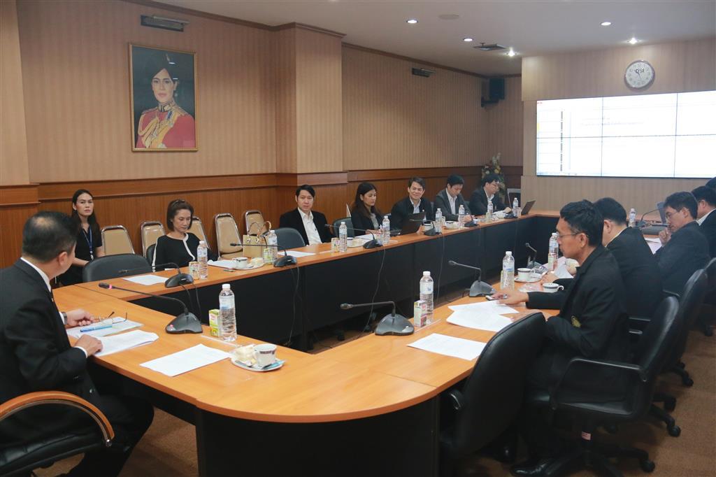 DSI ประชุมคณะกรรมการดำเนินการจัดงานสัมมนาวิชาการและประกวดนวัตกรรมเทคโนโลยี สนับสนุนการสืบสวนสอบสวน ประจำปีงบประมาณ พ.ศ.2563
