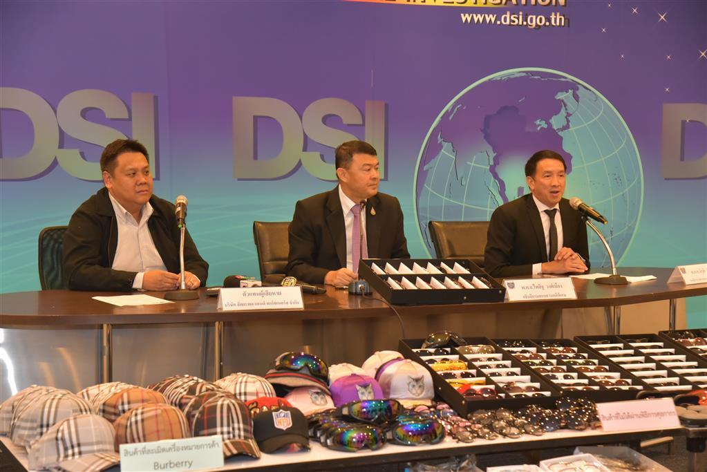 DSI เผยผลการปราบปรามอาชญากรรม ด้านเทคโนโลยีสารสนเทศและทรัพย์สินทางปัญญา ปี 2562