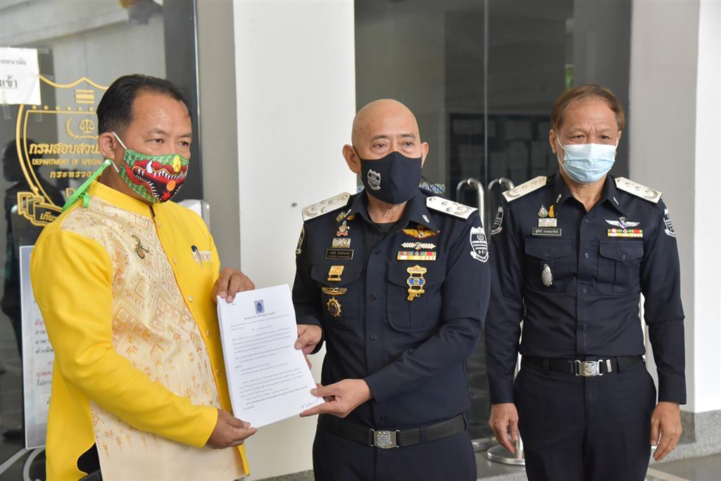 DSI Center against Fake News received a complaint letter about entering false information of the COVID-19 vaccine into computer from Mr.Srisuwan Chanya