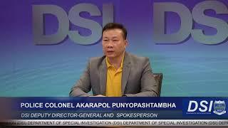โฆษกกรมสอบสวนคดีพิเศษ แถลงข่าว ภาคภาษาอังกฤษ เรื่อง DSI บูรณาการร่วมกับ กรมการปกครอง และจังหวัดเชียงราย ตรวจสอบกรณีคนต่างด้าว สวมสิทธิสัญชาติไทยโดยมิชอบด้วยกฎหมาย และใช้สิทธิไปประกอบธุรกิจต้องห้ามของคนต่างด้าว