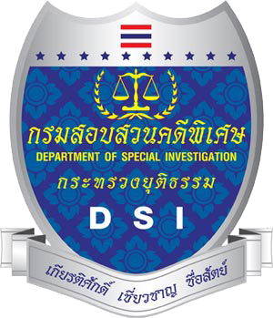 DSI invites victims/injured persons trading gold by auctioning on Facebook but never received gold to register as the victims/injured persons via QR code