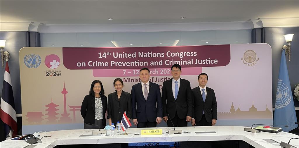 รองอธิบดี DSI ร่วมประชุมเชิงปฏิบัติการ UN Crime Congress