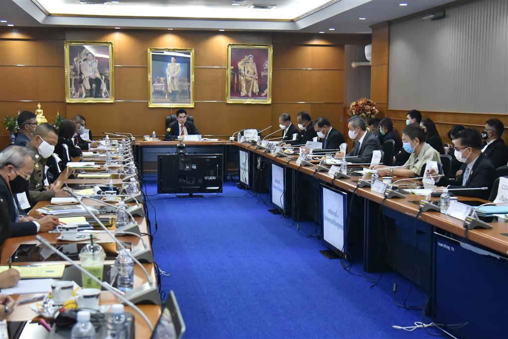 ดีเอสไอ ประชุมคณะกรรมการช่วยเหลือลูกหนี้และประชาชนที่ไม่ได้รับความเป็นธรรม ประจำปีงบประมาณ พ.ศ. 2563