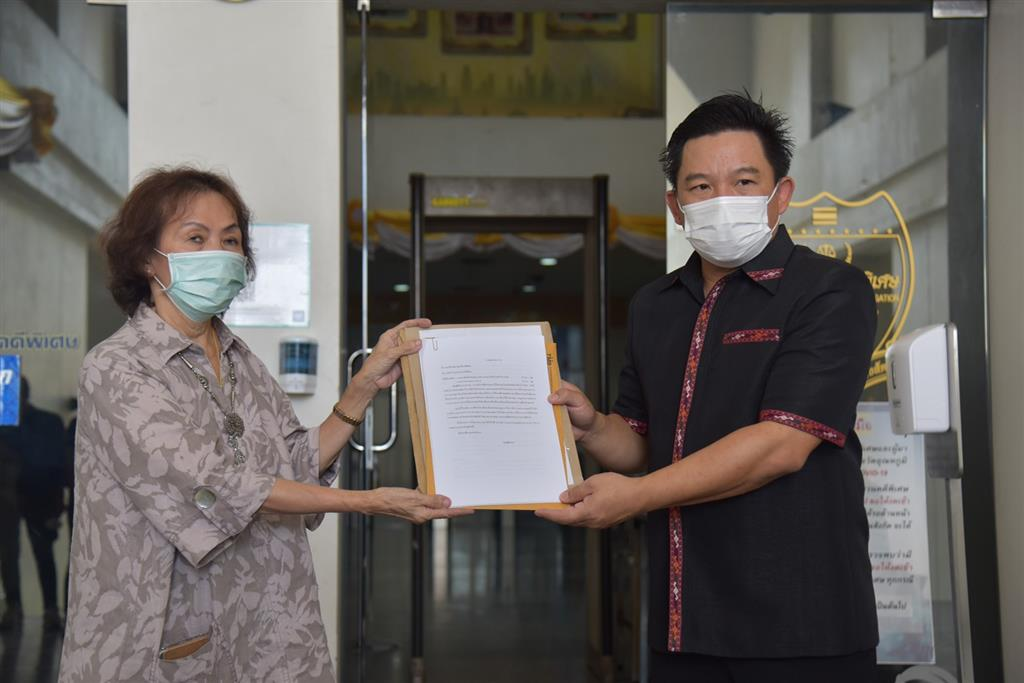 DSI received a complaint about being duped into investing for the benefit of the nation