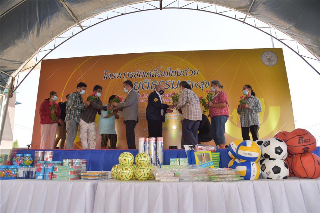 """ดีเอสไอ ร่วมโครงการ """"ขับเคลื่อนไทยด้วยยุติธรรมสร้างสุข"""" กระทรวงยุติธรรม ณ จังหวัดสุโขทัย"""