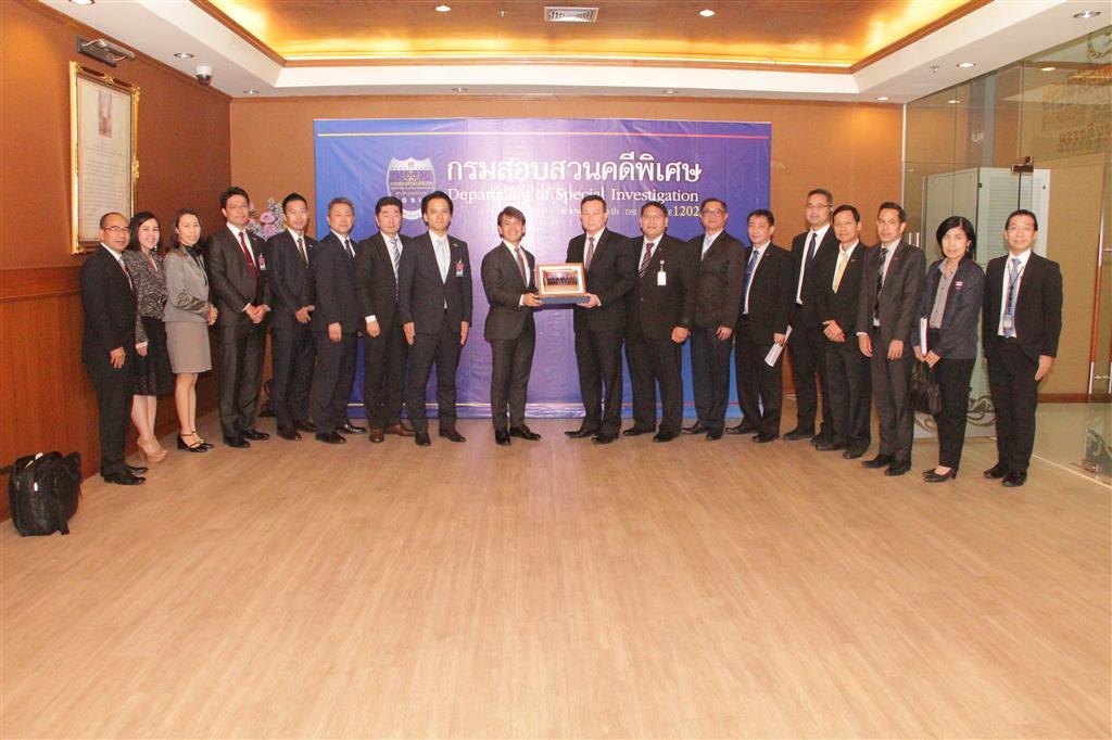 Japanese delegation from National Police Agency visited DSI
