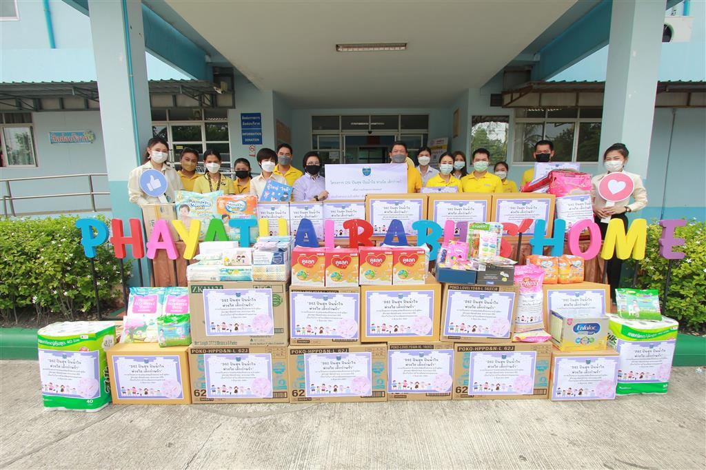 DSI Pun-Suk, Pun-Nam-Jai, Huang-Yai Dek-Gum-Pra (the project for orphans)