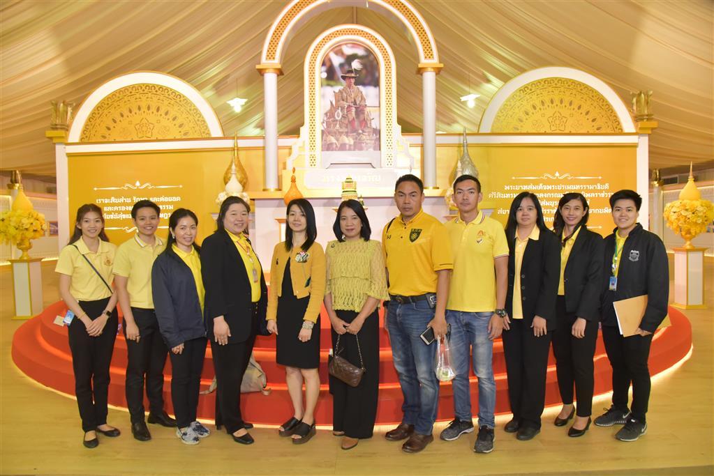 DSI ร่วมชมนิทรรศการการเสด็จพระราชดำเนินเลียบพระนครฯ ณ ท้องสนามหลวง